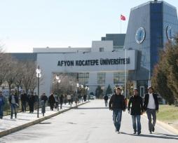 Новый строительный материал разработали ученые Турции